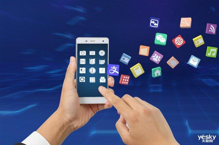 为加强用户信息保护,OPPO开展App隐私合规专项排查活动