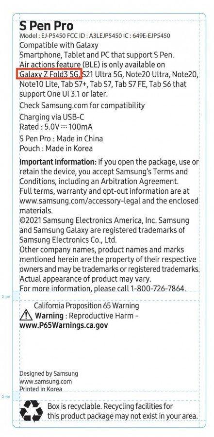 三星Galaxy Z Fold 3 FCC文件泄露,SPen手写笔确认存在
