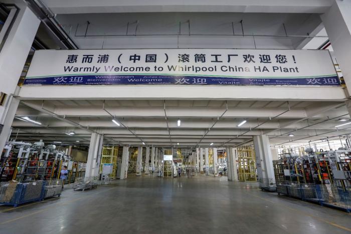 """含金量十足 惠而浦中国滚筒工厂被授予""""工人先锋号""""荣誉"""