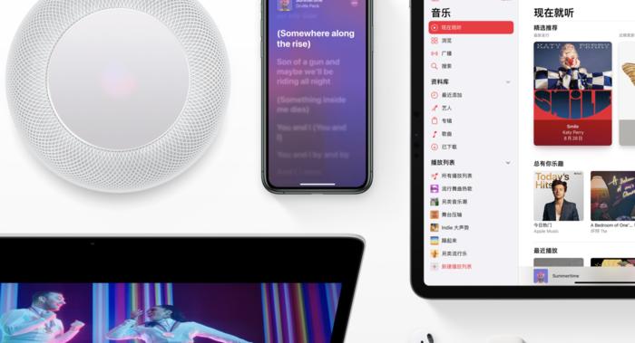 HomePod/mini测试版更新,苹果智能音箱也支持无损音频了