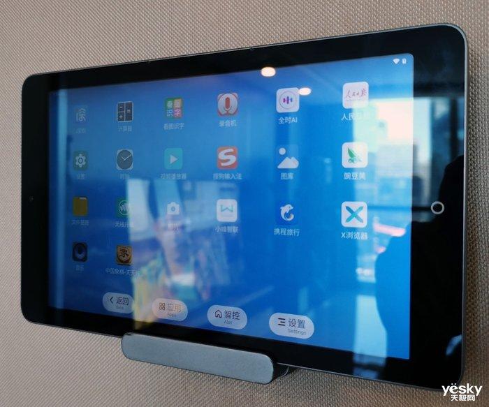 面向智慧酒店客房 创维智控系统8英寸产品