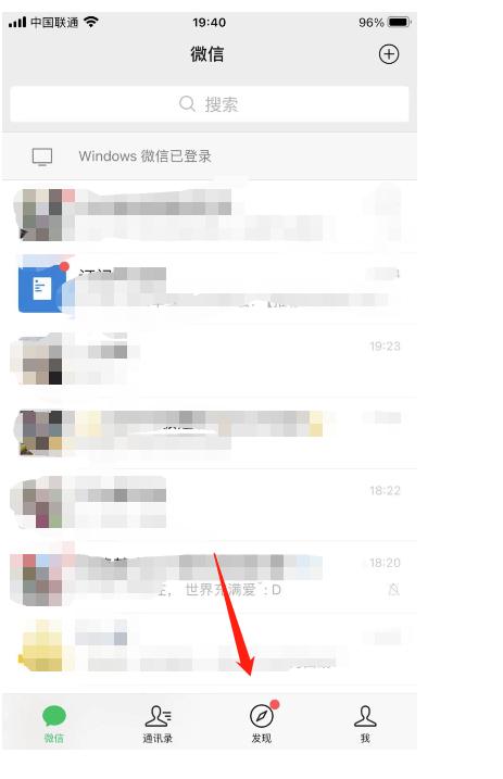 怎么用微信二维码支付?用微信二维码支付详细流程