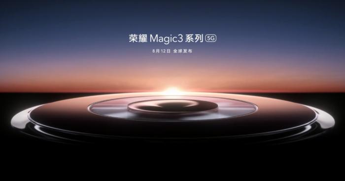 骁龙888 Plus性能全面释放!荣耀Magic 3官方预热:再现超大尺寸摄像头