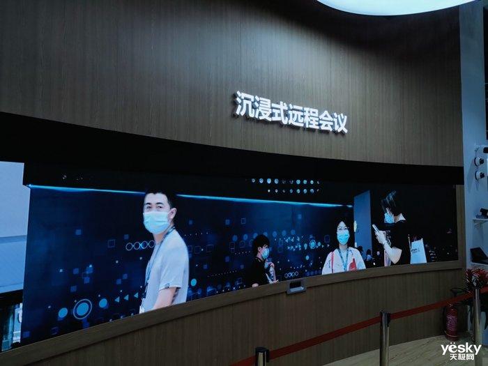 北京InfoComm China 2021:利亚德展示Micro LED 5G+8K等产品技术