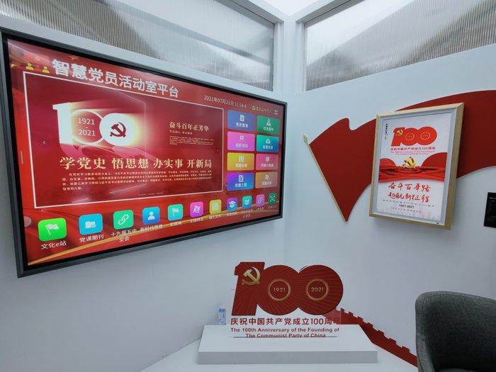 北京InfoComm China 2021:京东方展出多种高端显示技术与多场景应用智慧一体机