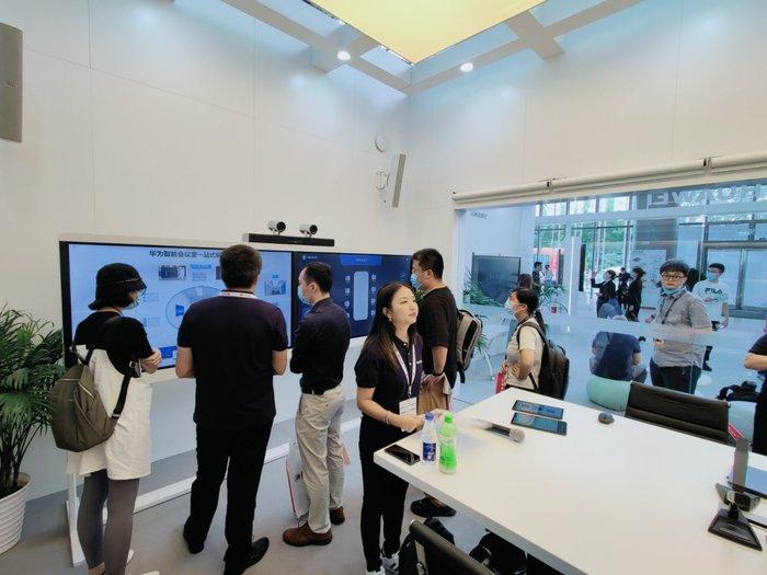 北京InfoComm China 2021:华为推出多种数字化场景解决方案