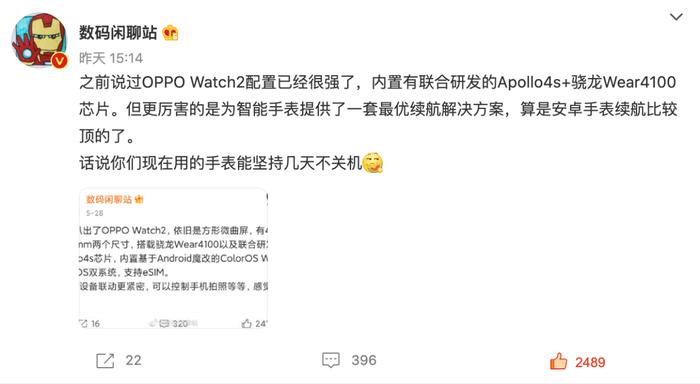 手机不能手表能?全新OPPO Watch 2系列新增多重功能引期待