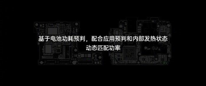 OPPO闪充开放日2021:安全是所有快充应用的必然前提