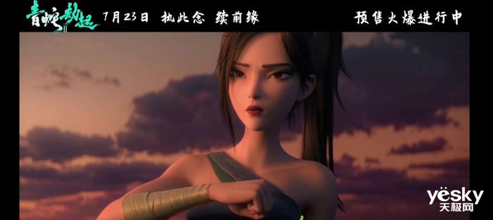 独家专访 | 追光动画于洲:携手戴尔讲好中国故事 发力国漫崛起