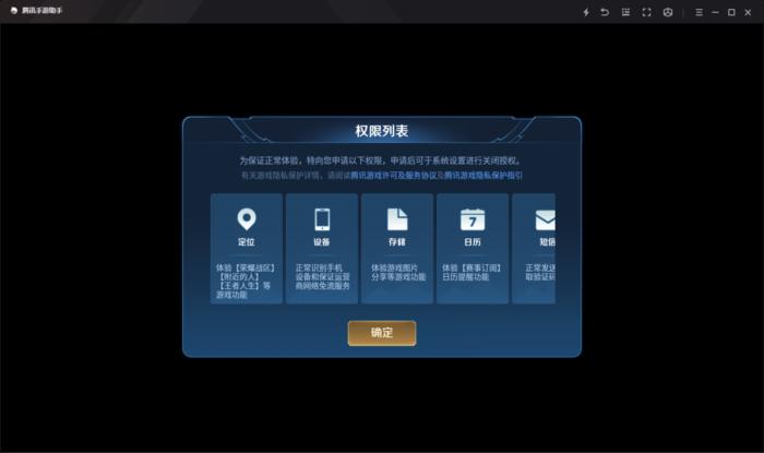 腾讯手游助手怎么安装本地APK文件?腾讯手游助手游戏安装教程