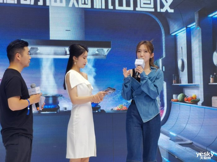静音高能双腔设计 老板联手京东发布60D1S油烟机
