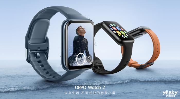 OPPO Watch 2系列维持续航的最大动力:UDDE双擎混动技术是什么来头?