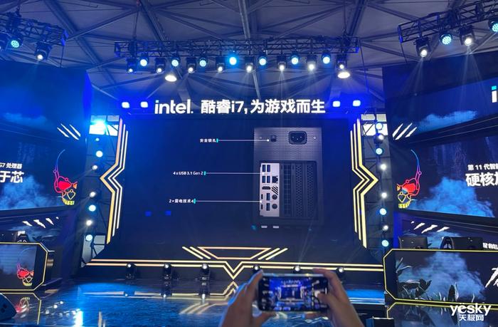 """最高酷睿i9+RTX 3090的性能""""小钢炮"""" 英特尔NUC 11至尊版发布"""
