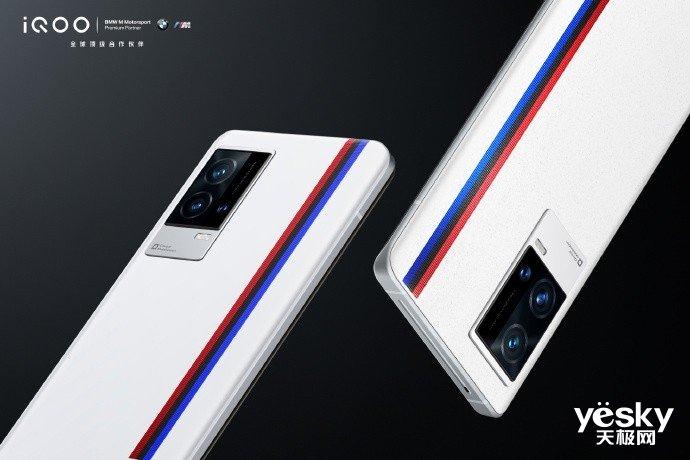 """""""赛道传奇""""经典再现!iQOO 8系列将采用三色纹路和凯夫拉质感设计"""