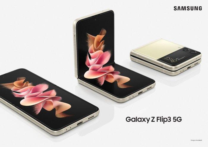 三星Galaxy Z Flip 3:将潮流时尚融入智能手机的新标杆