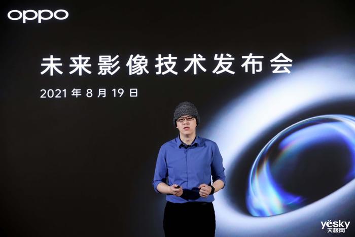 OPPO发布多项未来影像技术,引领行业发展