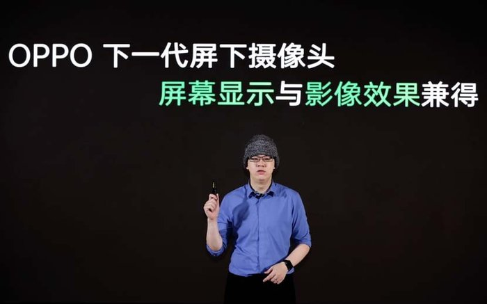 专访OPPO刘谦易:多维度捕捉手机影像技术的「创新演进方向」