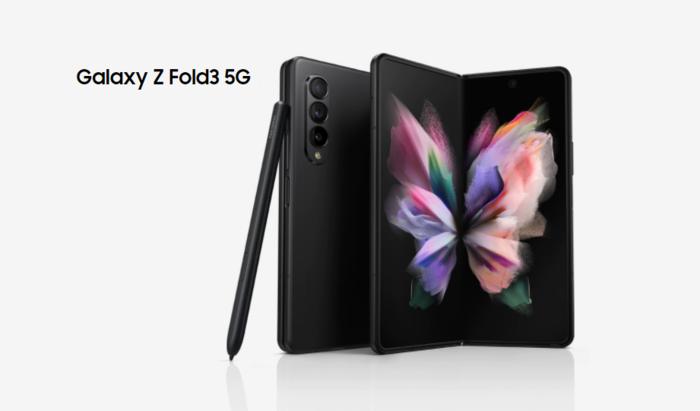 三星两款新折叠屏手机Galaxy Z Fold3/Flip3预购火爆,总订单有望达到80万部