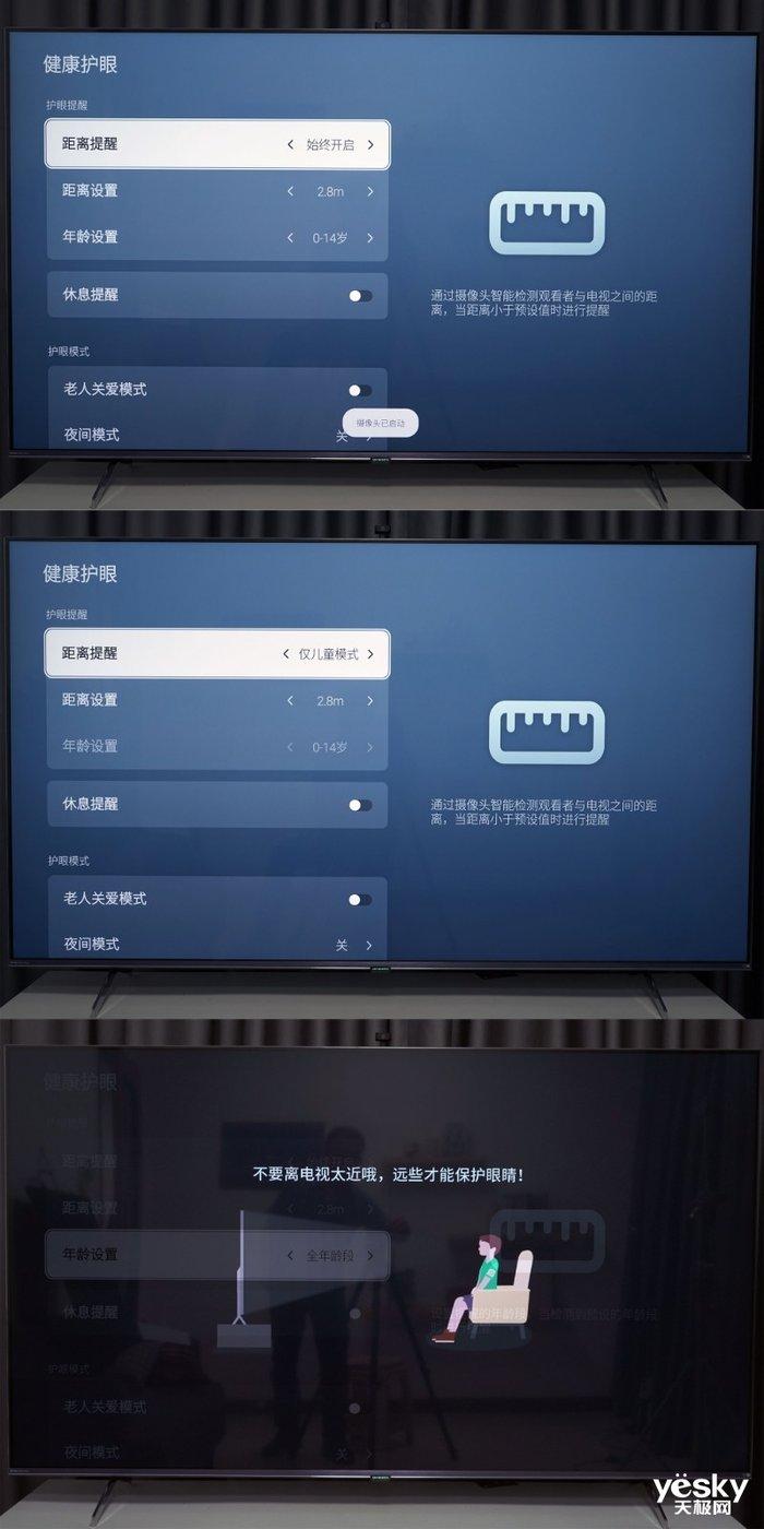 无频闪更健康护眼 创维Q41Pro电视评测