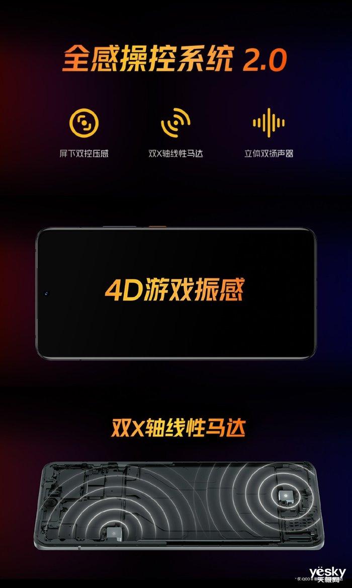 "iQOO 8简评:全面均衡发展的""真香机"""