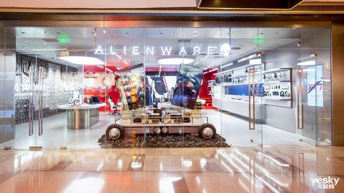 全国首家ALIENWARE红店:未来感拉满的游戏电竞中心