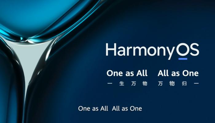 大公司晨读:华为Harmony OS2升级用户超7000万;三星Galaxy Z系列国行发布会定档
