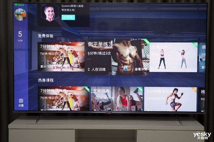全景拍照装下全家人 创维Q41 Pro电视摄像头体验