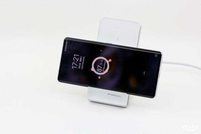 iQOO 8 Pro支持50W无线闪充:真香