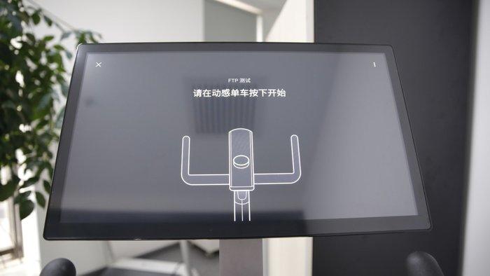 大屏沉浸式运动 Keep C1 Pro智能动感单车体验