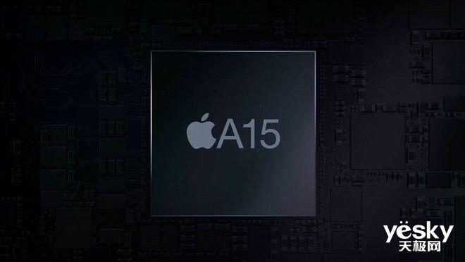 台积电上调代工芯片价格 iPhone 13系列或将涨价
