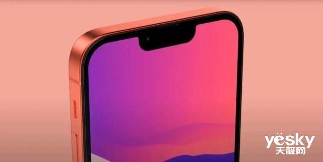 爆料:iPhone13新品发布会定档9月14日,新增1TB版本