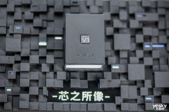 vivo X70 Pro+评测:以旗舰之姿,开启硬件级算法时代
