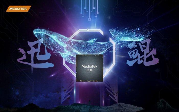 联发科发布迅鲲900T SoC,主打平板电脑市场