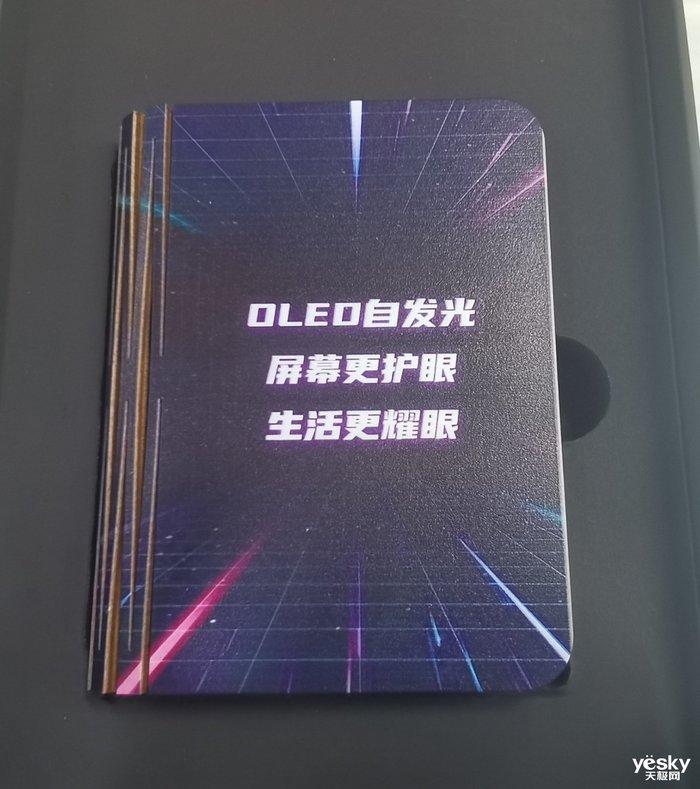 """""""好屏""""每一幕都精彩 华硕秋季发布会定档"""