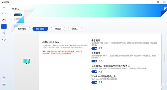 """华硕无畏Pro 14酷睿版深度评测:绝对不止""""一块好屏"""""""