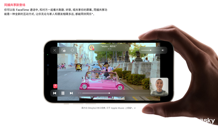 iOS 15正式发布!新增特色功能FaceTime通话