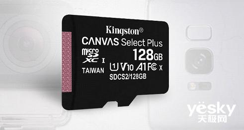 拍摄时的可靠伙伴,金士顿Canvas系列MicroSD卡推荐