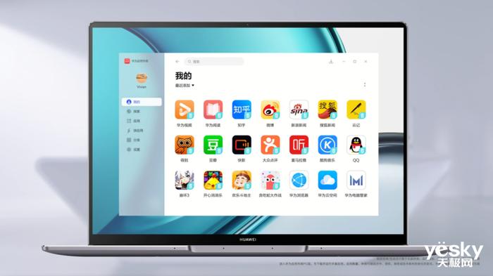 真香警告!可以装手机App的华为MateBook 13s、MateBook 14s明日开售,必买!