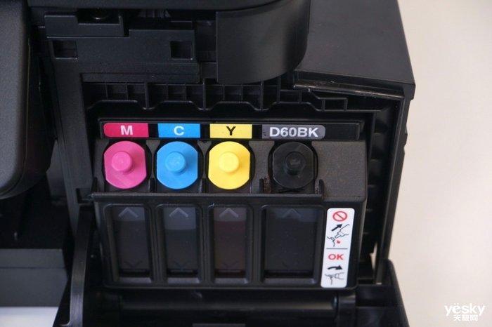 低成本高效率,兄弟彩色喷墨多功能一体机