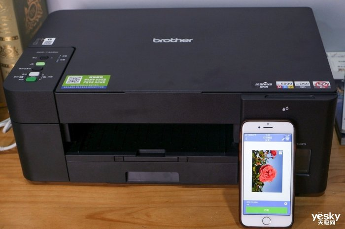 便捷操作自由打印,兄弟喷墨多功能一体机