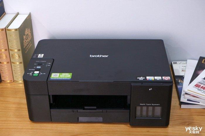兄弟彩色喷墨一体机,无线远程打印