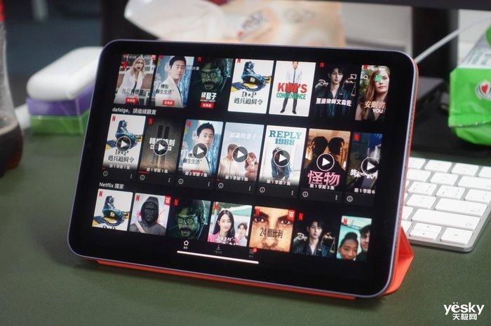这台最新且史上性能最强的iPad mini,究竟适合谁?