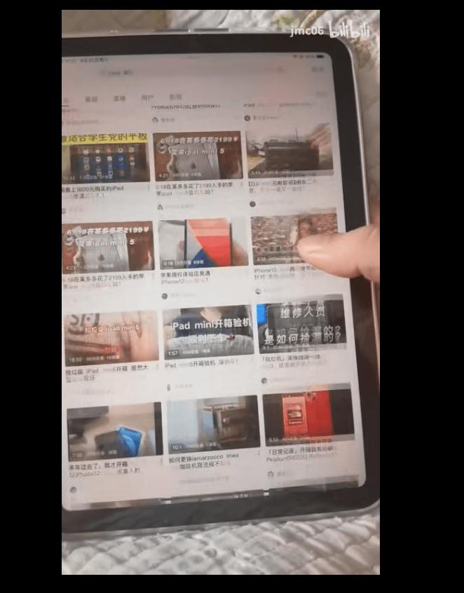 """新款iPad mini出现""""果冻屏"""",苹果回应称是LCD屏正常现象"""