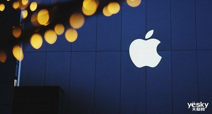 供应链问题可能影响iPhone 13业务收入,但预订量依旧暴增