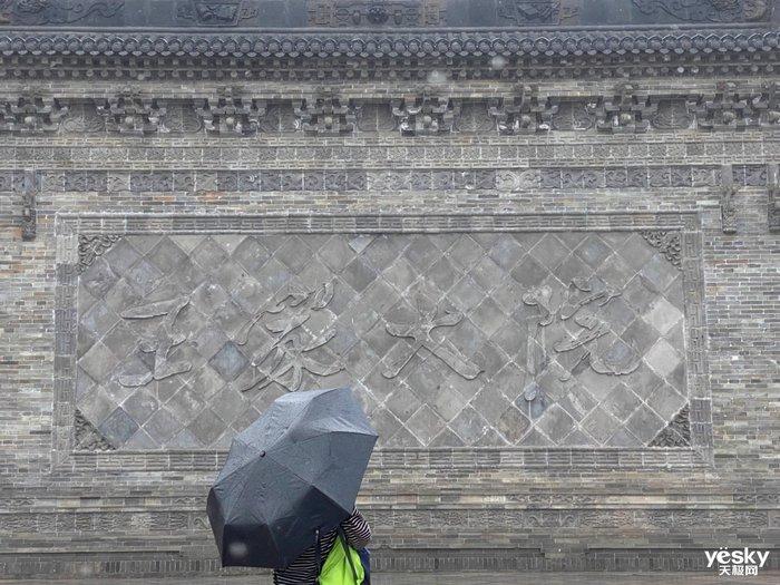 行摄:不同时代的人与不同时代的审美,造就了如今的王家大院