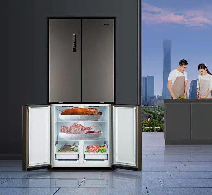 京东冰洗超级品类日落下帷幕 格兰仕冰箱入选十佳品牌