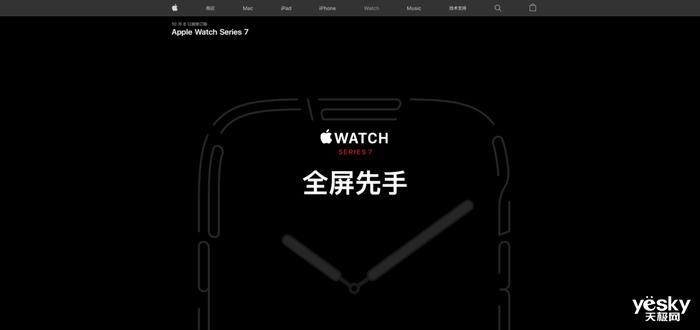 Apple Watch Series 7国行起售价为2999元,今晚8点预订15日正式发售