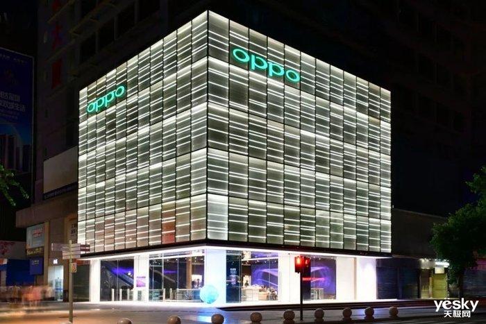 OPPO与夏普签订专利许可协议:尊重知识产权,彰显研发实力