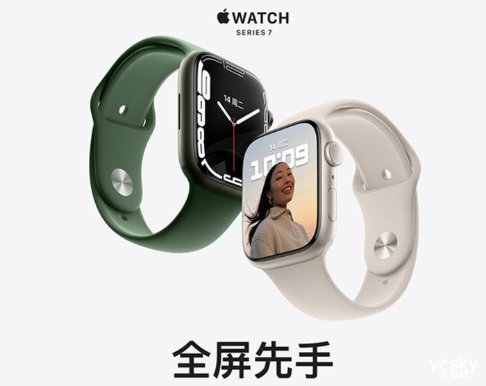 今晚预售!Apple Watch S7首次大改屏幕值得购买吗?