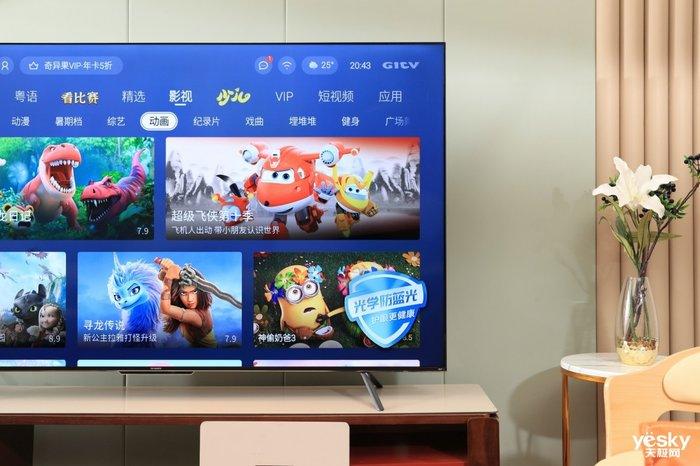 75英寸超大屏幕 创维A5 Pro电视推新款